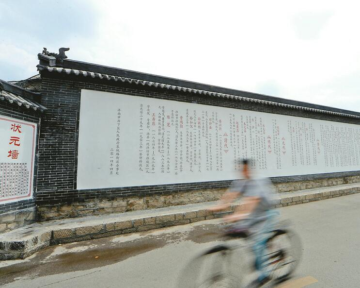 最大照壁修缮一新36名状元再上榜