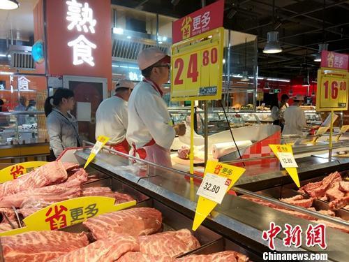 超市里的熟食区。<a target='_blank' href='http://www.chinanews.com/' >中新网</a>记者 李金磊 摄