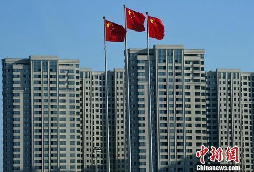 资料图:一处刚建设完工的房地产楼盘。 <a target='_blank' href='http://www.chinanews.com/'>中新社</a>记者 张斌 摄