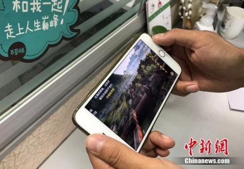 资料图:用户在用手机流量看视频。<a target='_blank' href='http://www.chinanews.com/' >中新网</a> 程春雨 摄