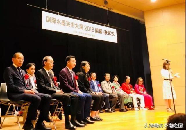《国际水墨艺术大展》在东京闭幕丨中国画家张立获奖