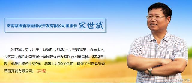 中国济南,有一座长江以北最大的薰衣草庄园