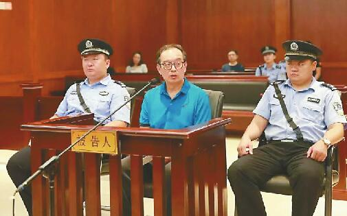 济南市国土资源局原局长韩晓光受审 被控非法收受885万余元