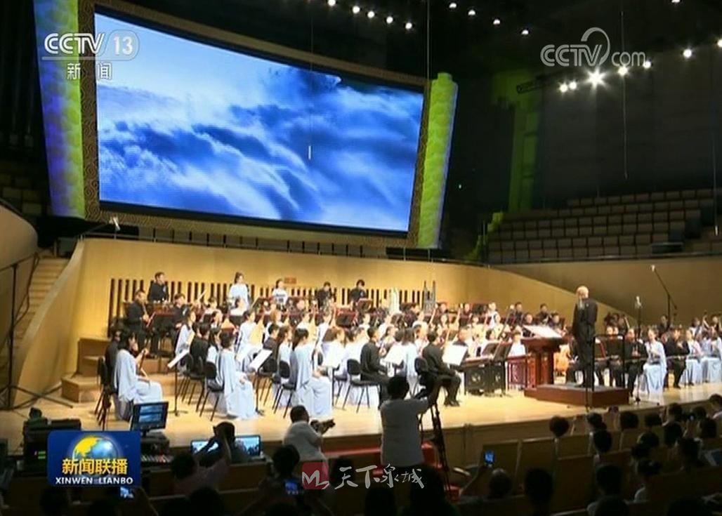 望频 央望《消息联播》头条拿济南山东省城文亮年夜剧场的表演道了个年夜事