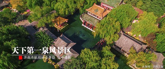 空中看山东,济南是啥样?无人机带您飞跃济南城