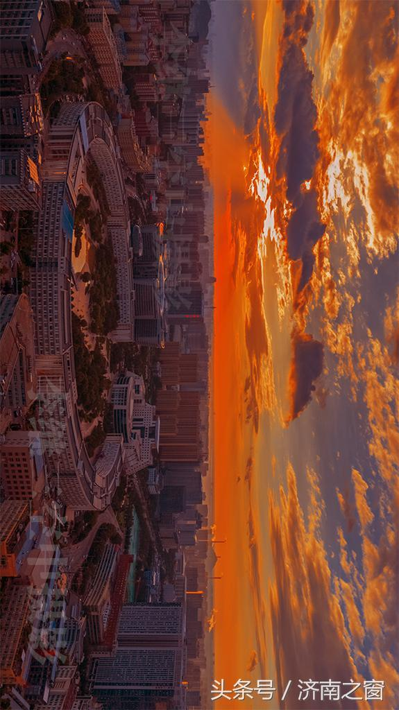 今天 济南被红霞染红了天