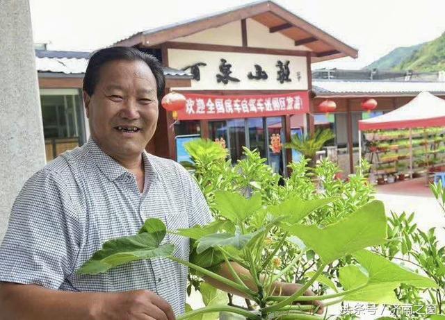 """在世界""""最美星空""""济南七星台 中国发明家王金常念起了农业经"""