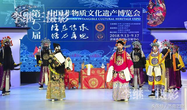 第五届中国非物质文化遗产博览会在山东济南开幕