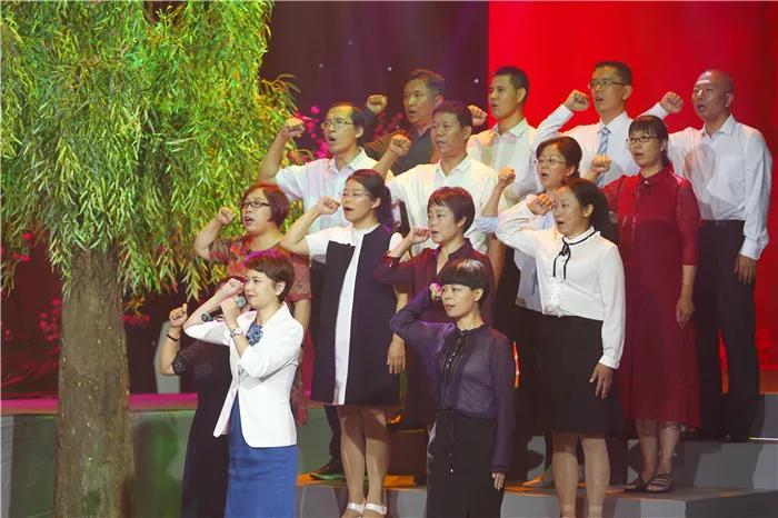教师节宣誓1