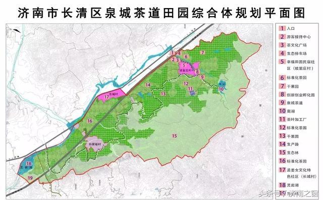 今天 济南市一茶道田园综合体正式开工