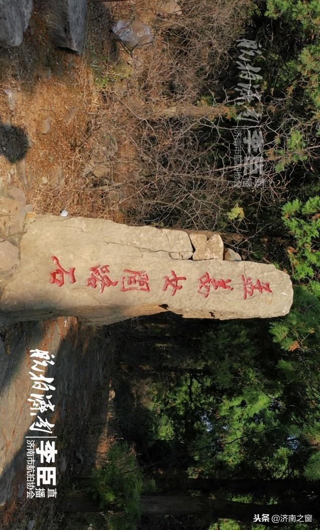 「航拍济南98站」济南有一段历史文化的走廊——大峰山齐长城