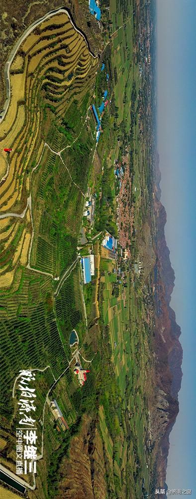 無人機飛躍章丘十九郎村 驚奇發現山頂飄揚著一面鮮紅的黨旗