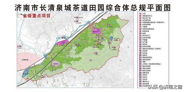 《济南人物》济南市唯一一个省级田园综合体项目领跑人 秦旭昌