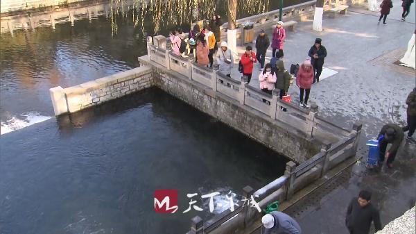 泉水欢畅喜迎八方游客.mp4_20181230_170324.374
