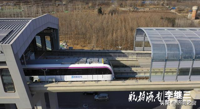 「航拍济南第102站」济南进入地铁新时代