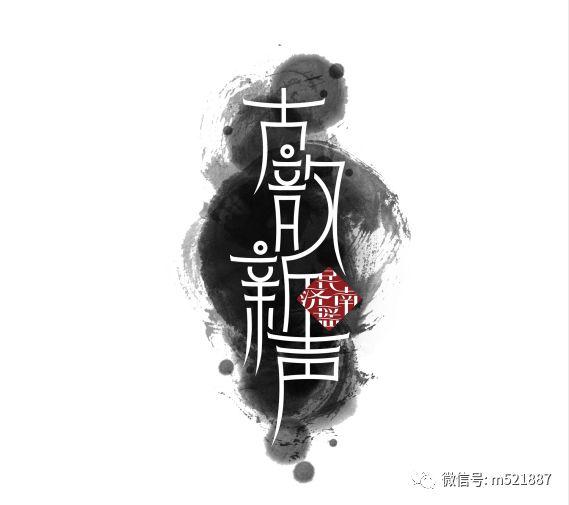 """太空蚕宝宝让泉城古韵焕发新""""声"""""""