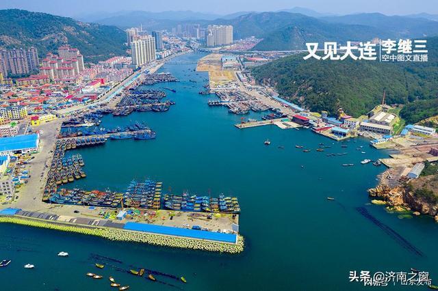 又见大连|大连有个国家一级渔港 藏在海水里
