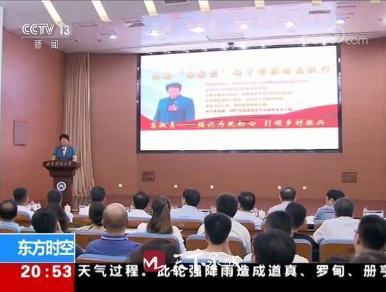 央视《东方时空》:济南优秀党员进高校 榜样力量感动师生_高速路上开party