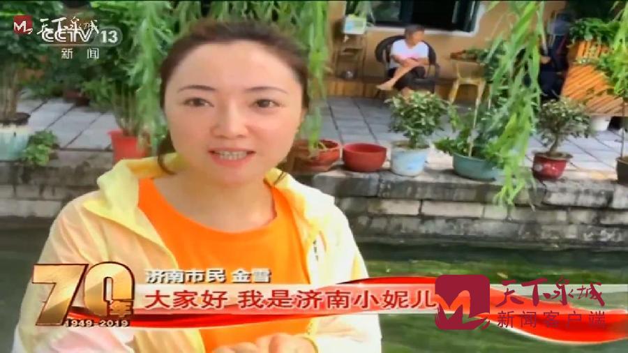 http://www.7loves.org/caijing/911367.html