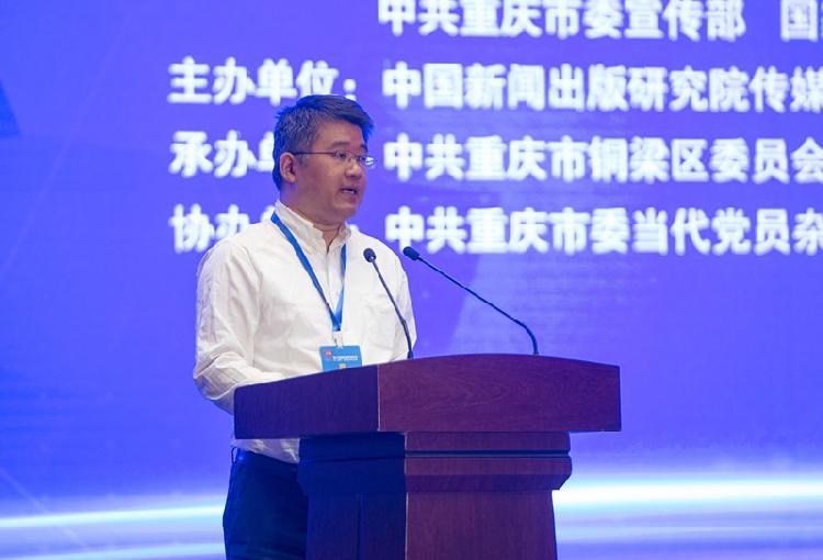 冯海青(3329686)-20190911102808.jpg
