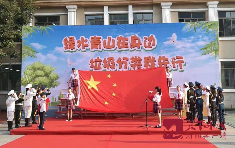 9月到 升国旗 唱国歌 济南中小学生开学啦