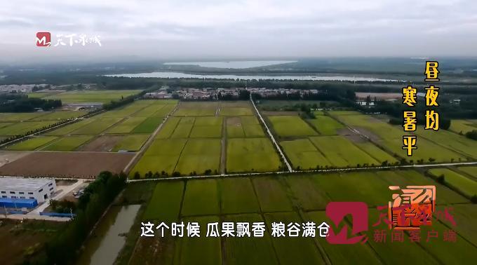 宣武区小学排名说节气   秋分:秋意浓 丰收至