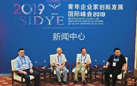 """青企峰会今在济南开幕 121个项目近半""""意向落户济南"""""""
