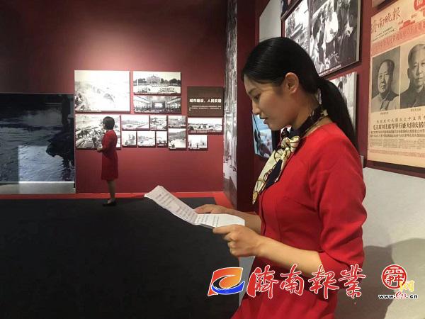 【家國同夢70年】這個展裝著家國裝著回憶 在這里你能看到泉城70年的變化