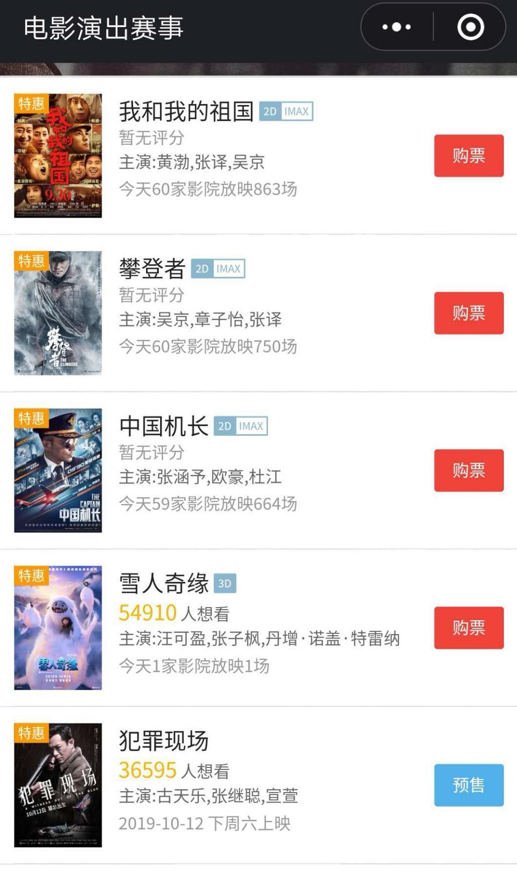 """手游赚钱300万元!济南文化惠民消费季""""国庆"""" 专属消费券10月1日发放"""