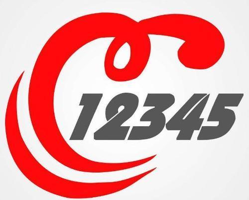 u=192717686,2930117964&fm=26&gp=0