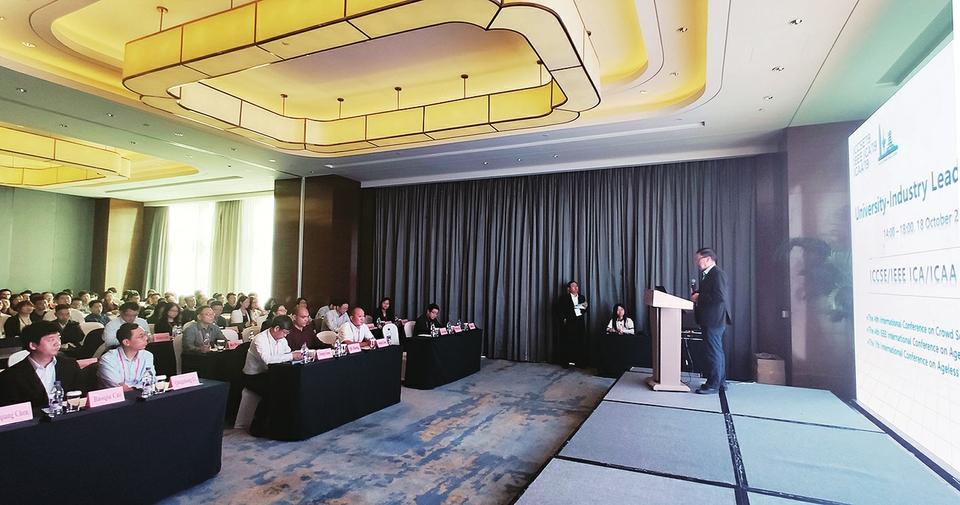 第四屆眾智科學與工程國際會議召開 全球人工智能學術大咖匯聚泉城