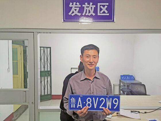 """魯S號牌,停發!萊蕪區、鋼城區新車開掛""""魯A"""""""