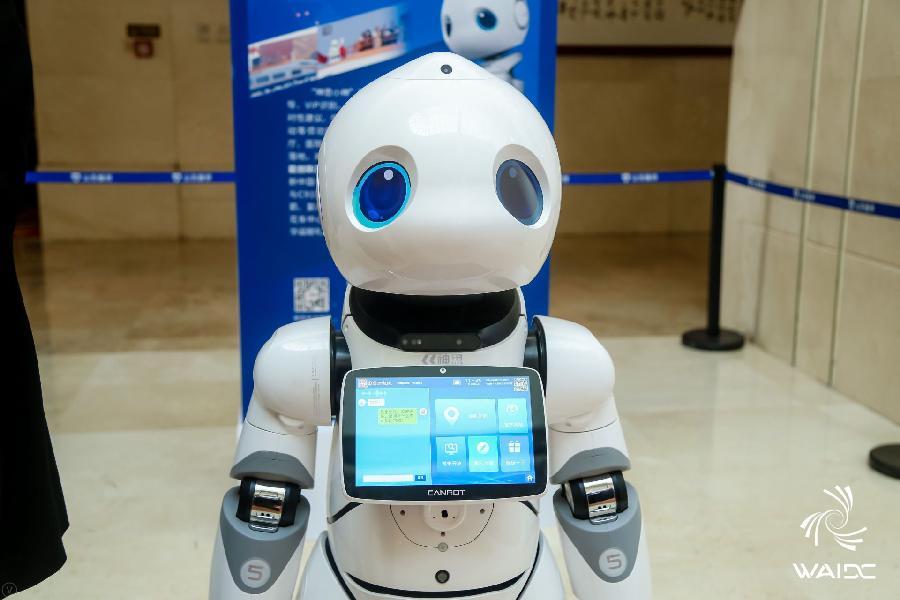 神思人工智能机器人