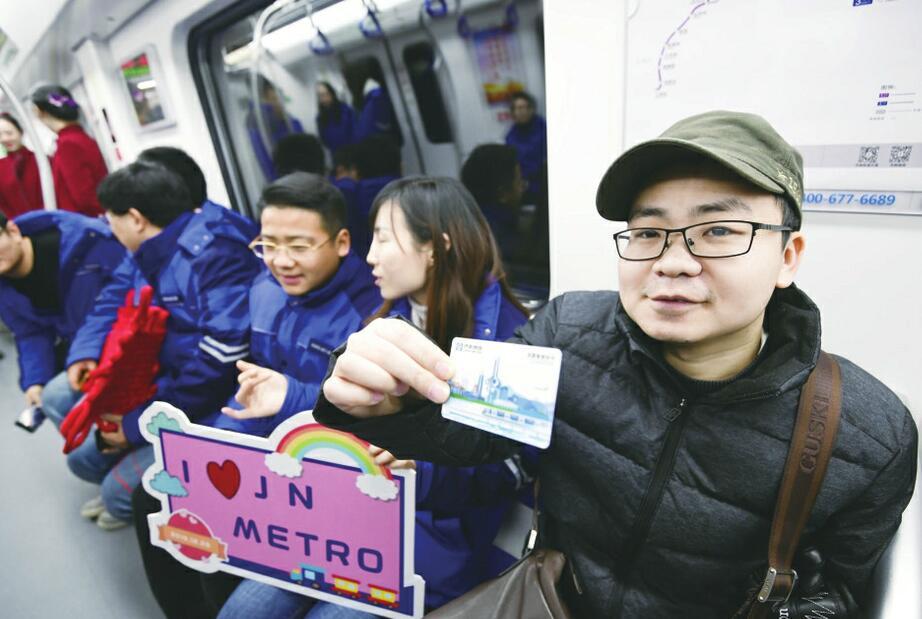 暢享新生活 感受新速度 濟南市民爭相體驗軌道交通3號線首班地鐵