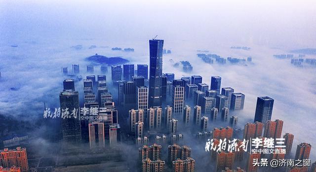 雾中济南赛巴黎 美仑美奂现国际大都市气派