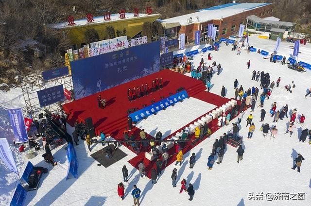 第六届全国大众冰雪季暨首届泉城冰雪运动嘉年华在济南开幕