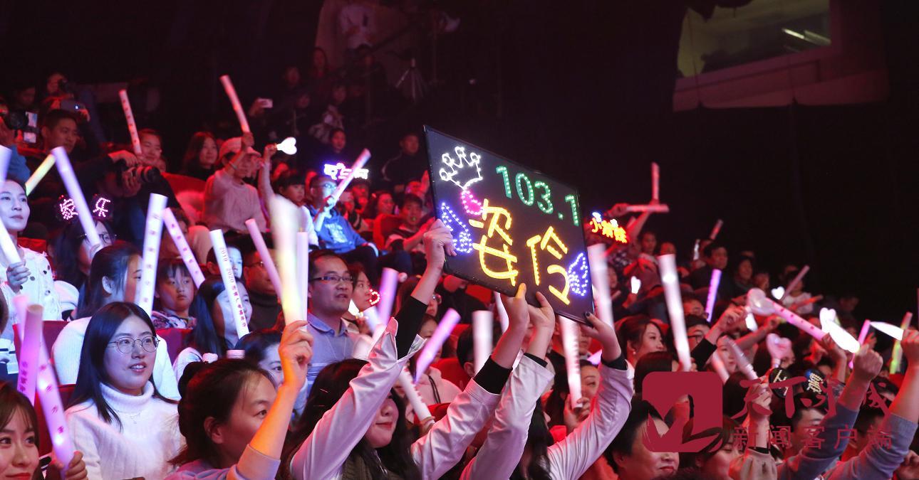 济南跨年观众
