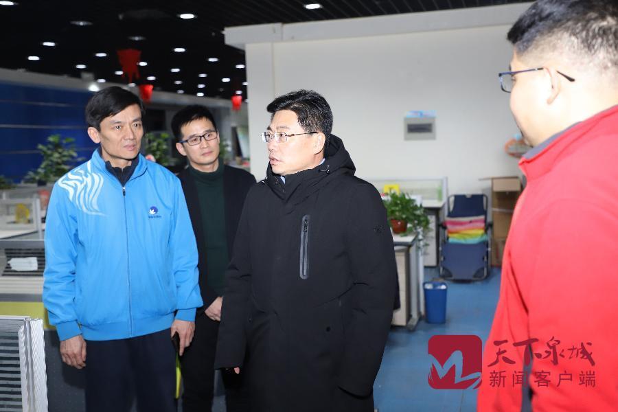 济南广电慰 问