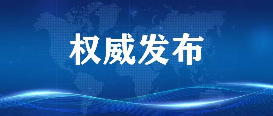 紧急发布!济南对省外来济返济业余时间如何赚钱人员实施主动报告和隔离医学观察措施