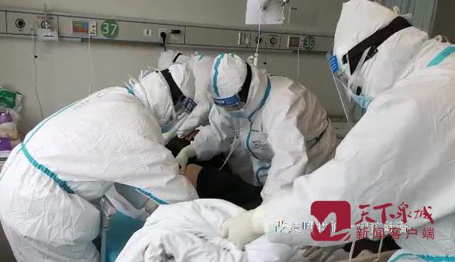 济南,告别_20200321102044