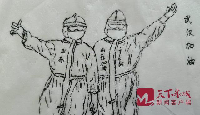 济南,告别_20200321102020