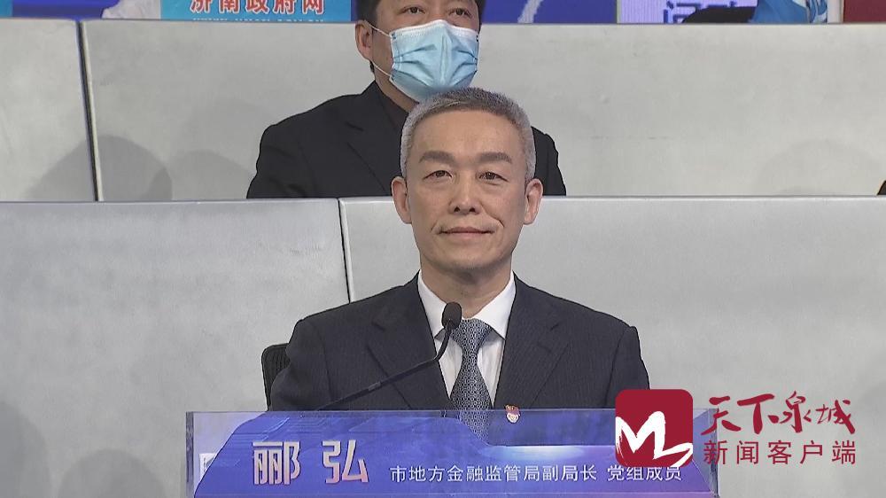 湖南快乐十分官网