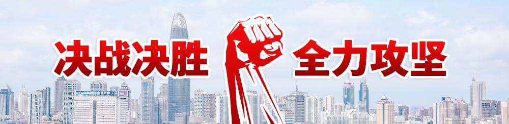 彩运彩票官方网站