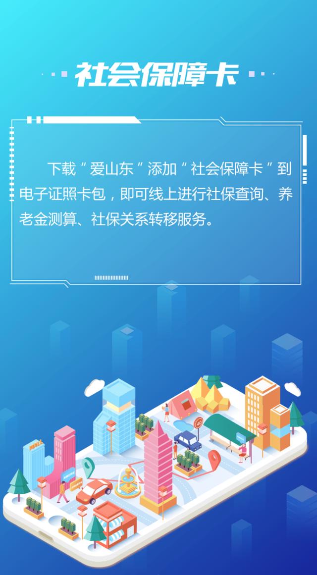 固原快3官网