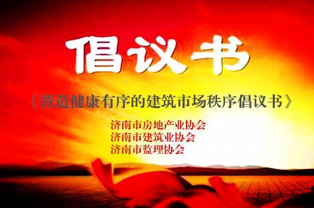 红五棋牌官网