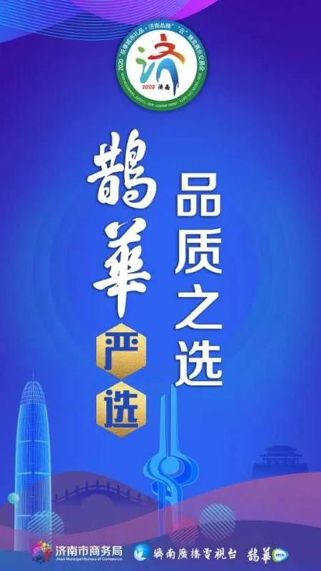 反水彩票官方网站
