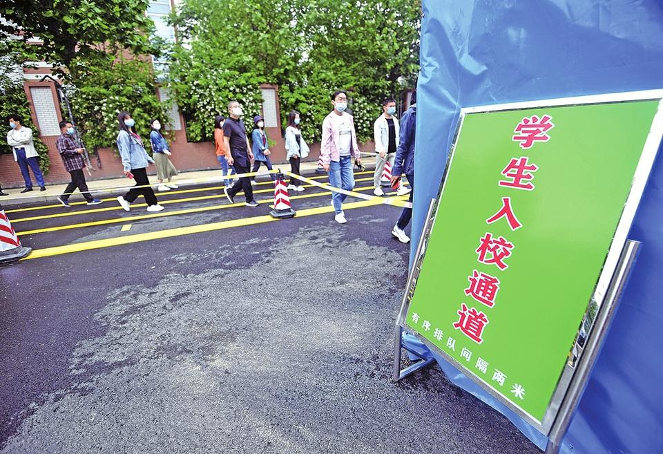 8.2万余名初三学生今日开学 249所初中学校完成区县全面核验和市级抽查复核