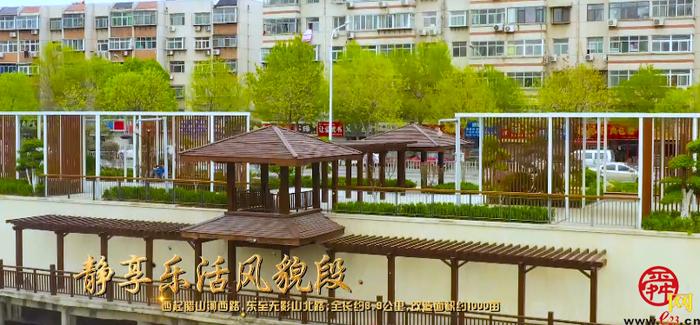 """""""五一""""假期 舜网带您云漫游——小清河生态景观带"""
