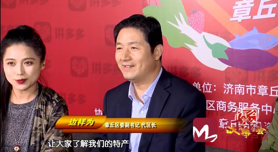 湖北12选5官方网站