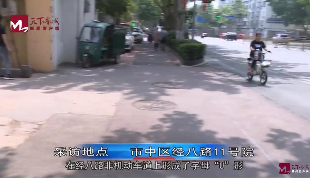 东方彩快三官方网站